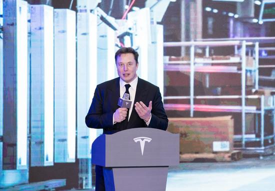 Tesla CEO Elon Musk speaks at a delivery ceremony for Tesla China-made Model 3 in Shanghai, east China, Jan. 7, 2020. (Xinhua/Ding Ting)