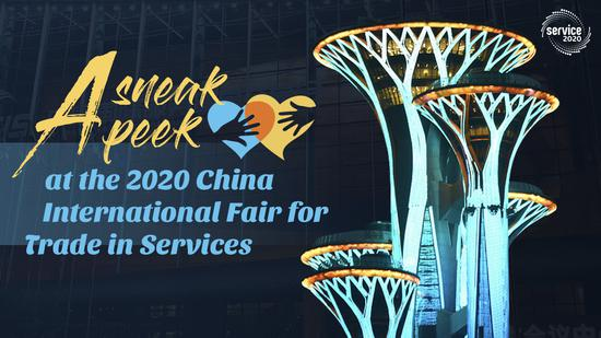 What to expect at the 2020 China Int'l Fair for Trade in Services?