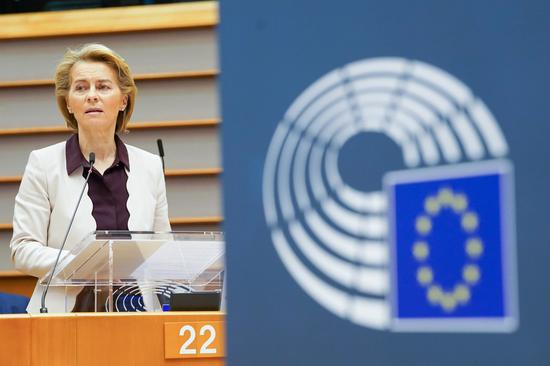 EU to participate in COVAX initiative for equal access to COVID-19 vaccine