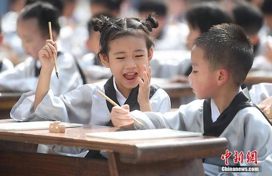 一年级新生参加南京传统教育活动