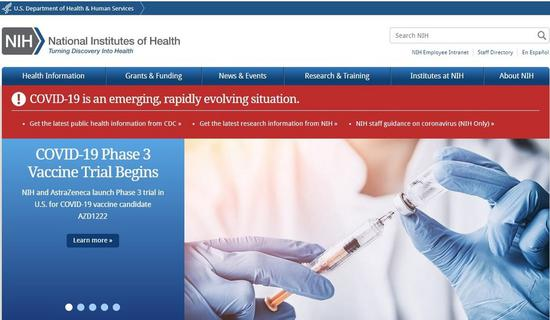 A screenshot taken from the website of the U.S. National Institutes of Health (NIH) on Sept. 1, 2020 shows the title and photo of its latest publication