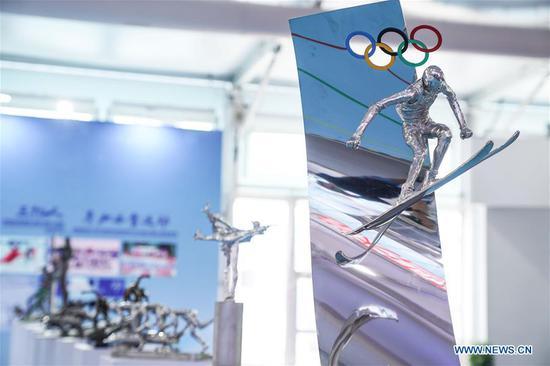 中国国际服务贸易展览会在北京举行