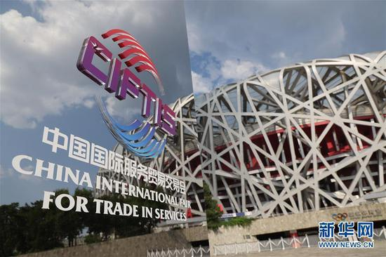 China's accelerating development of services trade benefits global economy