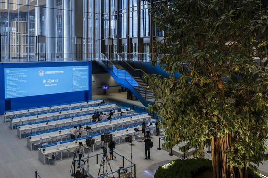 媒体中心为中国国际服务贸易展览会(CIFTIS)做好准备