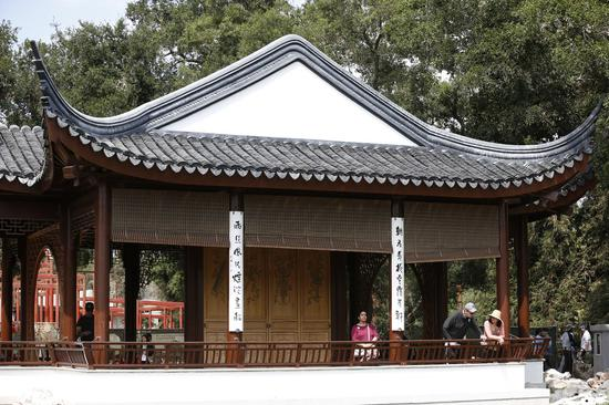 U.S. historic library to open outdoor expansion of Chinese Garden