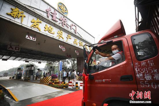 北京新发地市场重新开放