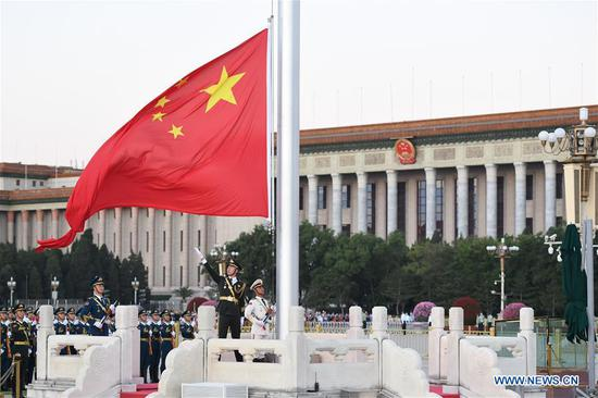 National flag-raising ceremony held at Tian'anmen Square in Beijing