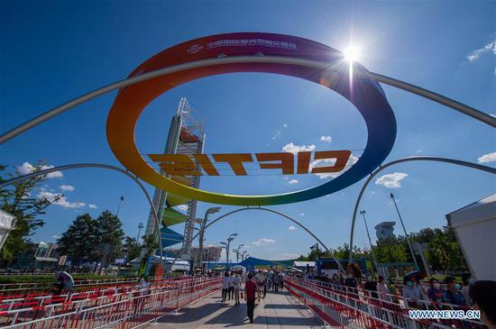 China international services trade fair closes