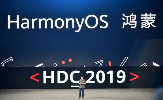 Huawei to launch HarmonyOS for smartphones next year