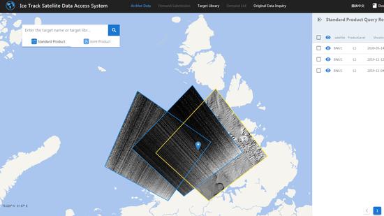 Cover image: A screenshot via earth.bnu.edu.cn