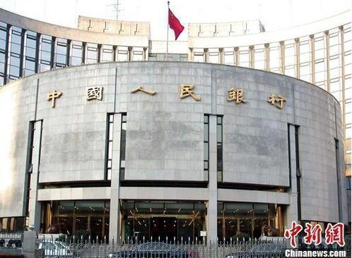 China announces new rules regulating financial holding companies