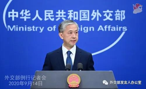 China welcomes intra-Afghan talks
