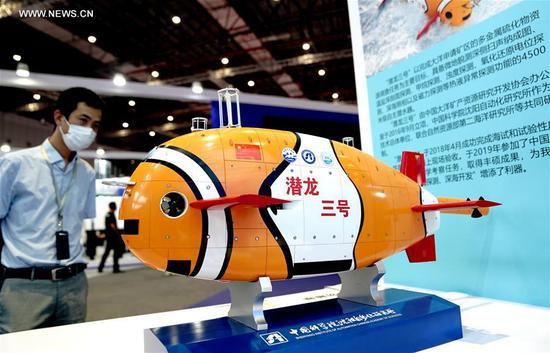 中国国际工业博览会在上海开幕