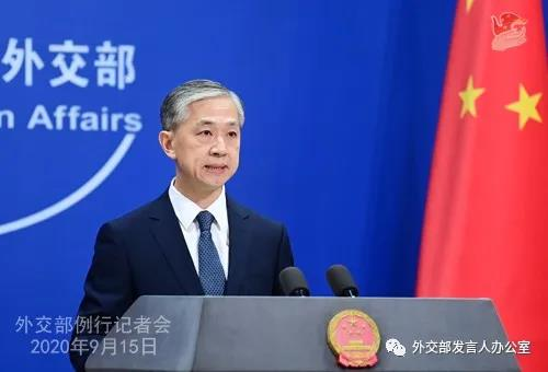 China is one of the safest countries in the world: FM in response to U.S. travel advisory ease