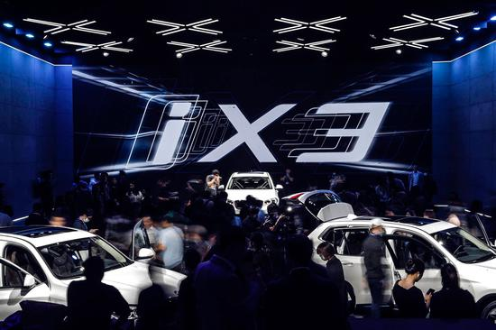 Photo taken on Sept. 13, 2020 shows the launching ceremony of the new BMW iX3 in Shenyang, northeast China's Liaoning Province. (BMW/Handout via Xinhua)