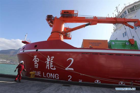 China's polar icebreaker heading home from Arctic expedition