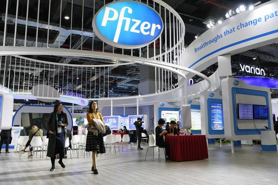 Pfizer, BioNTech to request emergency use of COVID-19 vaccine in Brazil