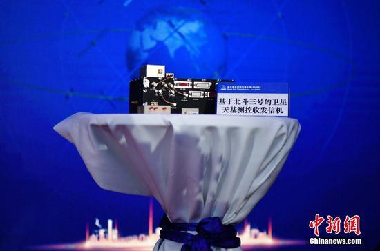 Beijing's tech hub to build mega aerospace cluster
