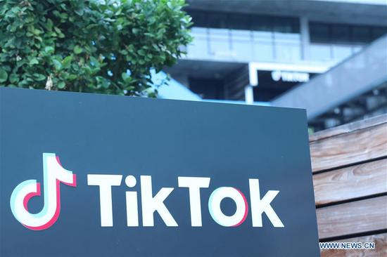 TikTok granted 15-day extension to reach deal with U.S. buyers