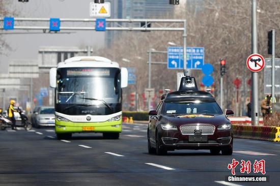 Beijing to build pilot zone for self-driving vehicles