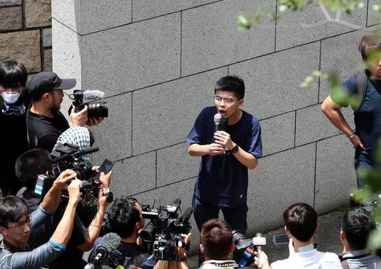Instigator of Hong Kong riots Joshua Wong arrested