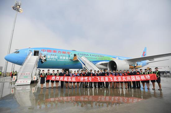 Daxing airport welcomes CIIE-themed jet on 1st birthday