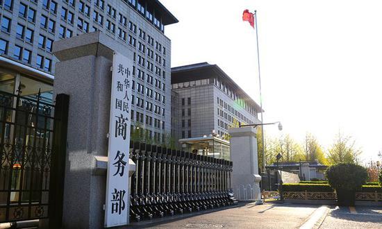 China launches anti-dumping probe into U.S. PVC imports
