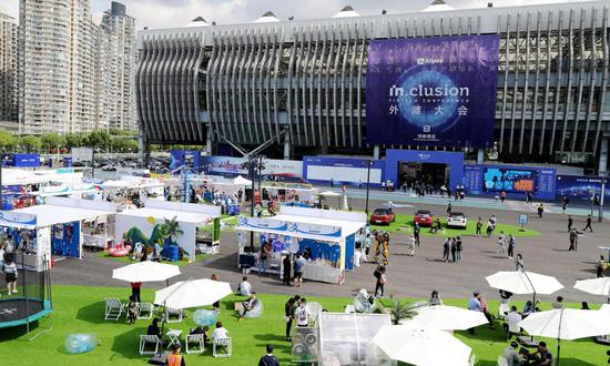 Photo taken on Sept. 24, 2020 shows the innovation exhibition zone of the INCLUSION Fintech Conference held in Shanghai, east China. (Xinhua/Fang Zhe)
