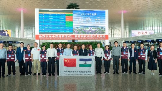 China sends medical team to help Lesotho, Angola fight COVID-19