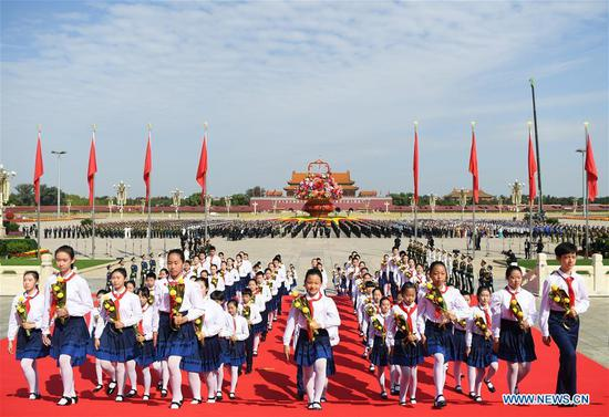 Martyrs' Day marked in Beijing