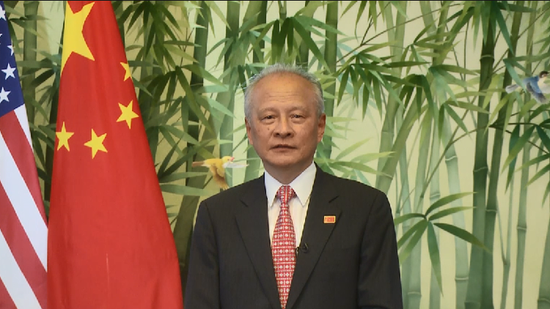 Cui Tiankai: China-U.S. relations must be put on the right track
