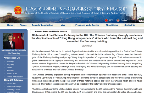 Chinese embassy in Britain strongly condemns Hong Kong rioters