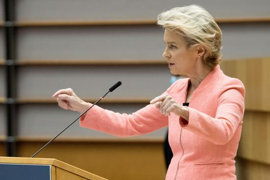 European Commission President Ursula von der Leyen delivers her first State of Union address to the European Parliament in Brussels, Belgium, Sept. 16, 2020. (European Union/Handout via Xinhua)