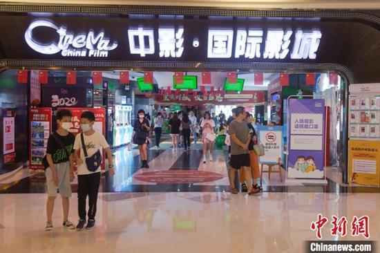 China's 2020 box office tops 10 bln yuan