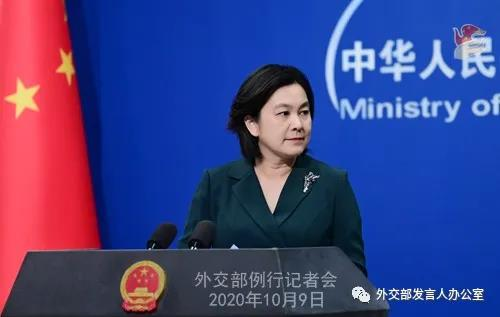 China urges U.S. to protect global environment, stop stirring up trouble