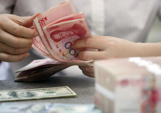 China scraps reserve requirement for forward forex trading