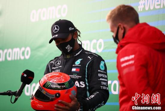 Hamilton equals F1 win record at Eifel GP
