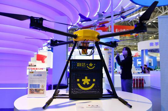 A delivery drone is displayed at an expo on China's digital transformation in Fuzhou, capital of southeast China's Fujian Province, Oct. 12, 2020. (Xinhua/Wei Peiquan)