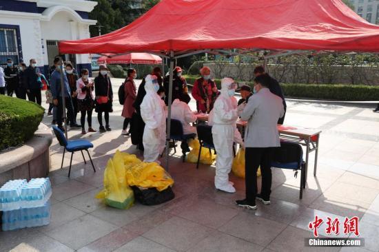 China's Qingdao completes city-wide COVID-19 sampling