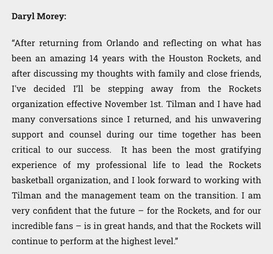 Morey to step down as Houston Rockets general manager
