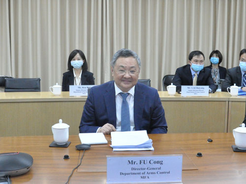 Director-General of the Department of Arms Control of the Chinese Foreign Ministry Fu Cong participates in the first round of China-Netherlands consultation on arms control via video link, October 12, 2020. /Ministry of Foreign Affairs of China