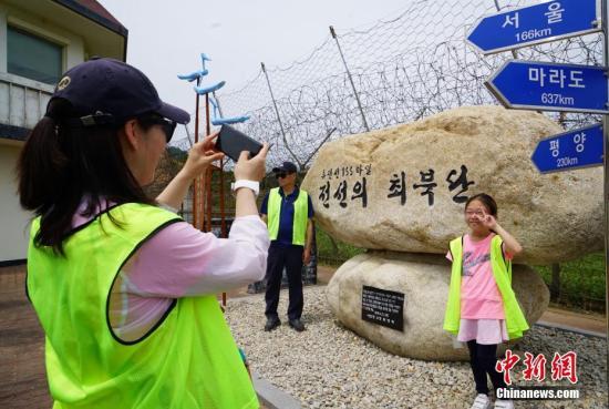 ROK to resume tour program to inter-Korean border village in November