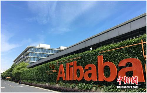 Alibaba to take control of top hypermarket for $3.6 bln
