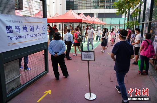 Last temporary testing center closed in Hong Kong