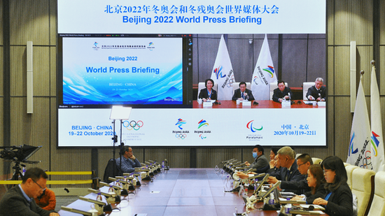 Beijing 2022 World Press Briefing kicks off online to brief on Games' preparations