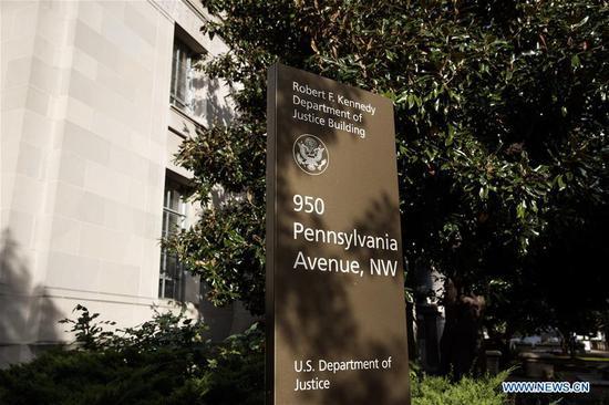 U.S. Justice Department sues Google on antitrust grounds