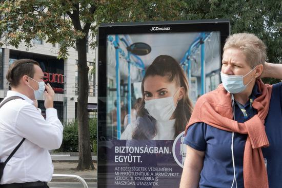 Hungary's COVID-19 cases top 50,000; justice minister tests positive