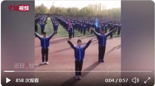 像莫高窟的壁画一样跳舞的学生录像传播