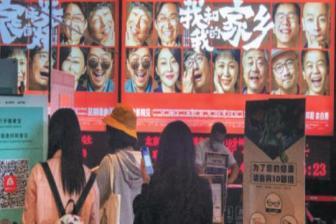 《我的人,我的家园》领衔中国大陆票房