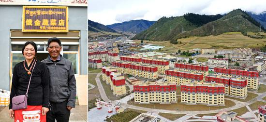 Tibet steps up poverty relief to improve livelihood